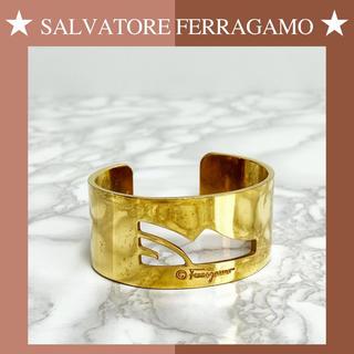 サルヴァトーレフェラガモ(Salvatore Ferragamo)のフェラガモ バングル ゴールド ブレスレット 金 アクセサリー ヴィンテージ(ブレスレット/バングル)