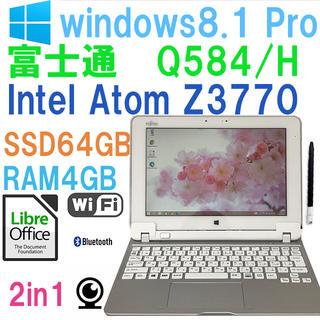 フジツウ(富士通)の富士通 Arrows Tab Q584/H 2in1 タブレットPC 教育(タブレット)