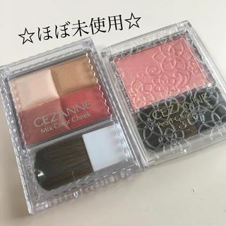 セザンヌケショウヒン(CEZANNE(セザンヌ化粧品))のセザンヌ ミックスカラーチーク 05 レッド系(7.2g)(チーク)