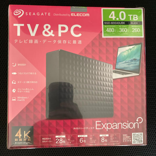エクスパンション(EXPANSION)のねる様専用【新品】Seagate SGD-MX040UBK 外付けHDD 4TB(PC周辺機器)