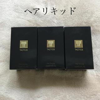 シセイドウ(SHISEIDO (資生堂))のタクティクス  ヘアドレッシング×3個(その他)