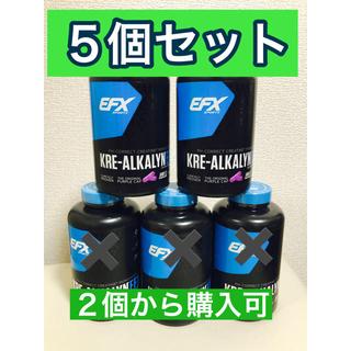 クレアルカリンEFX 240粒 2個セット(プロテイン)