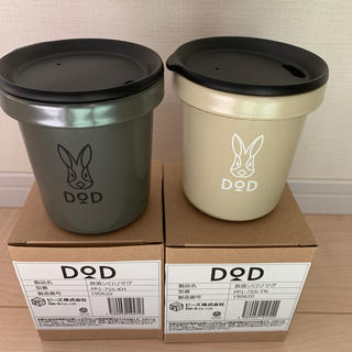 ドッペルギャンガー(DOPPELGANGER)の新品未使用★DOD 放浪ソロリマグ タン カーキ 2つセット(食器)