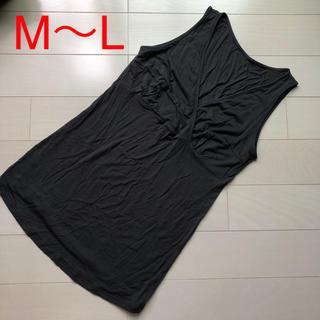 MUJI (無印良品) - 無印良品 あったか 授乳 マタニティ  インナー 肌着