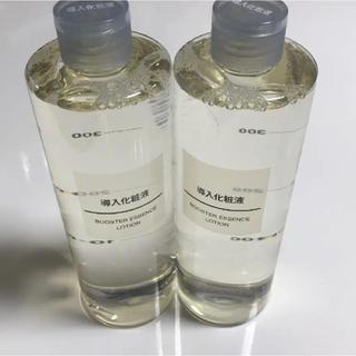 ムジルシリョウヒン(MUJI (無印良品))のMUJI導入液(ブースター/導入液)