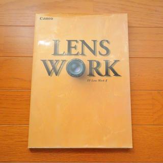 キヤノン(Canon)のキヤノン EF LENS WORK II レンズワーク2 Canon(趣味/スポーツ/実用)