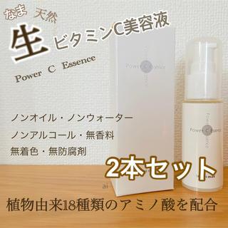 エムアイエムシー(MiMC)の2本セット 濃厚ビタミンC 美容液 パワーCエッセンス 天然 生ビタミンC(美容液)