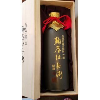 麹屋伝兵衛 古酒 43度(焼酎)