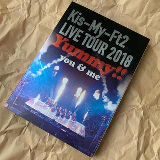 キスマイフットツー(Kis-My-Ft2)のLIVE TOUR 2018 Yummy!! you&me DVD(ミュージック)