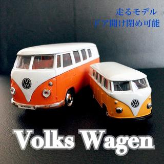 フォルクスワーゲン(Volkswagen)の【volks wagen】ミニカー置物2台セット(ミニカー)