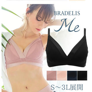 BRADELIS New York - ブラデリス★HugMe Bralette ブラックL