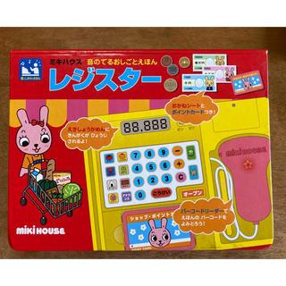 ミキハウス(mikihouse)の★うめさま専用ページ★(知育玩具)