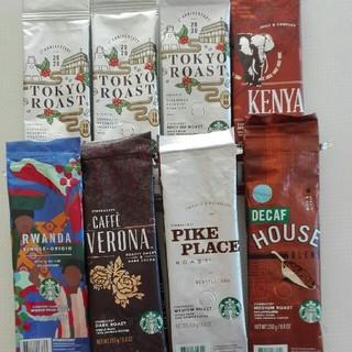 スターバックスコーヒー(Starbucks Coffee)のスターバックスコーヒー豆 空き袋(その他)