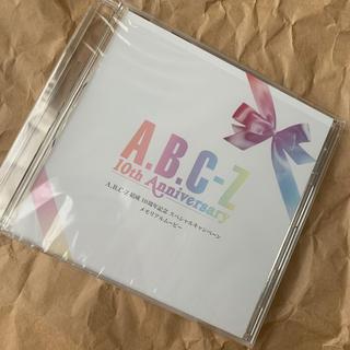 エービーシーズィー(A.B.C.-Z)のA.B.C-Z メモリアルムービーDVD(アイドル)