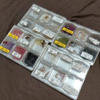 キワセイサクジョ(貴和製作所)の在庫処分 新品未開封品多数 ビーズセット ハンドメイド(各種パーツ)