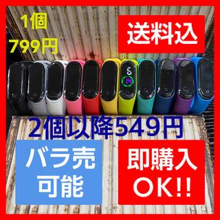 各色 超軽量 防水 シリコンバンド デジタルウォッチ カラーLED表示 男女兼用(腕時計(デジタル))