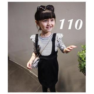 韓国子供服 肩にプリーツフリルのついたセットアップ ブラック(ワンピース)