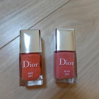 クリスチャンディオール(Christian Dior)の Dior ディオールヴェルニ 2本セット(マニキュア)