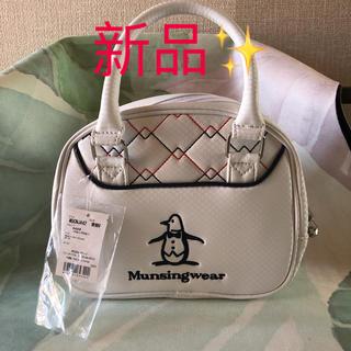 マンシングウェア(Munsingwear)のマンシングウェアのゴルフ用ミニバッグ(バッグ)
