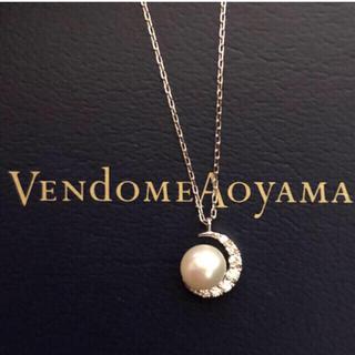 Vendome Aoyama - 美品 ヴァンドーム青山 アコヤパール  ダイヤモンド ネックレス