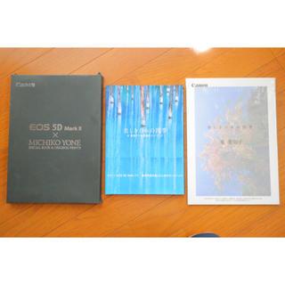キヤノン(Canon)の月末処分EOS 5D markⅡ × 米美知子 スペシャルブック オリジナルプリ(趣味/スポーツ/実用)