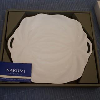 ナルミ(NARUMI)のお年玉価格5日まで❗NARUMI サービスプレート 約30センチ 保管品(食器)