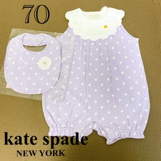 ケイトスペードニューヨーク(kate spade new york)の新品未使用 ケイトスペード 70 ロンパース & スタイ セット まとめ売り(ロンパース)