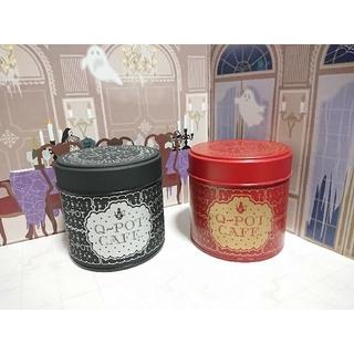 キューポット(Q-pot.)の☆Q-pot 期間限定 ミニ・クッキー缶 セット☆(その他)