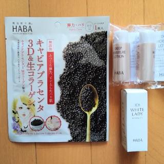 HABA - HABA フェイスシートマスク、ホワイトレディ、ディープモイスチャーローション