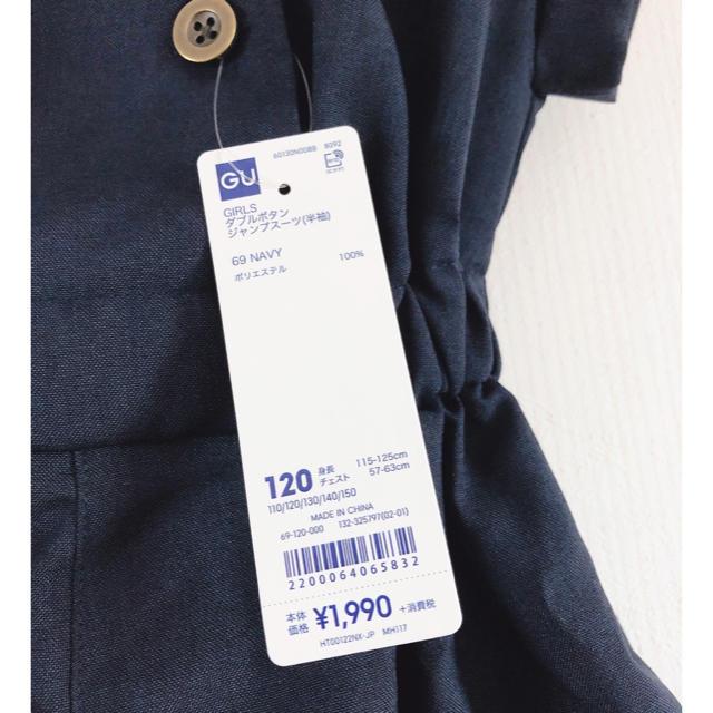 GU(ジーユー)のGUkids  ダブルボタンジャンプスーツ キッズ/ベビー/マタニティのキッズ服女の子用(90cm~)(ワンピース)の商品写真
