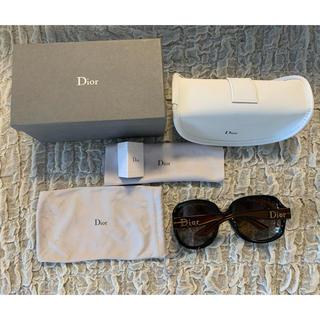 ディオール(Dior)のクリスチャンディオール サングラス(サングラス/メガネ)