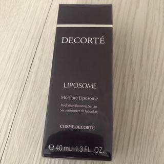 コスメデコルテ(COSME DECORTE)のコスメデコルテ モイスチュアリポソーム(美容液)