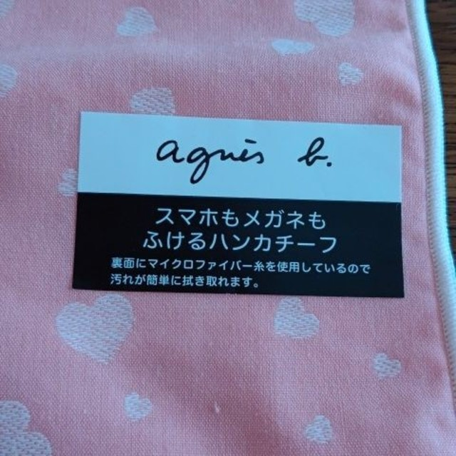 agnes b.(アニエスベー)のagnes b. ハンカチーフ レディースのファッション小物(ハンカチ)の商品写真