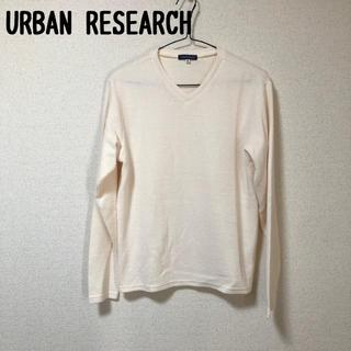 アーバンリサーチ(URBAN RESEARCH)のURBAN RESEARCH ホワイトベージュ 美品 トップス タオル地 長袖(Tシャツ/カットソー(七分/長袖))
