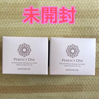PERFECT ONE - 【未開封品】パーフェクトワン モイスチャージェル75g 2個セット