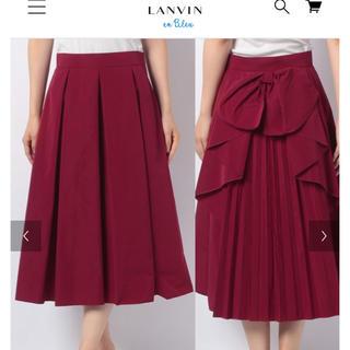 ランバンオンブルー(LANVIN en Bleu)のランバンオンブルー  バックプリーツリボンスカート (ひざ丈スカート)
