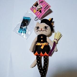 カルディ(KALDI)のカルディ ハロウィン くたくたネコ ベージュネコ魔女ちゃん(キーホルダー)