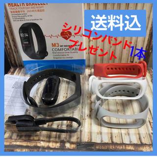 スマートリストバンド フィットネススポーツ M3 カラー画面心拍数血圧計歩数計(腕時計(デジタル))