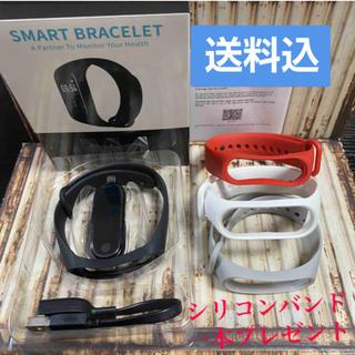 M4スマートウォッチ、0.96インチのHD画面の心拍数/血圧計スリープ(腕時計(デジタル))