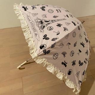 ラデュレ(LADUREE)のラデュレ★フリルの日傘   (傘)