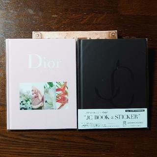 ディオール(Dior)のディオール ジミーチュウ ノート2冊セット(ノート/メモ帳/ふせん)