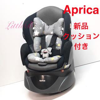 アップリカ(Aprica)のアップリカ*新品クッションシート付*回転式チャイルドシート*黒(自動車用チャイルドシート本体)