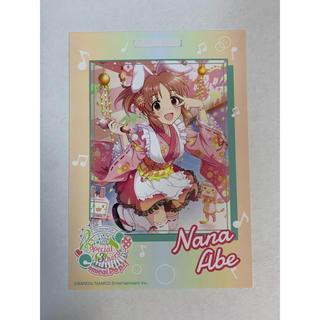 バンダイナムコエンターテインメント(BANDAI NAMCO Entertainment)の卓上カレンダーカード シンデレラガールズ  安部菜々(カード)