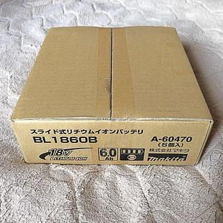 マキタ(Makita)のMakita リチウムイオンバッテリー BL1860B純正5個セット新品未使用品(バッテリー/充電器)