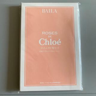 クロエ(Chloe)のChloe クロエ ロゴ入り付箋 BAILA付録(その他)