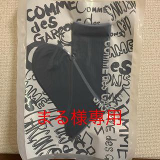 コムデギャルソン(COMME des GARCONS)のコムデギャルソン ロゴソックス 黒 Lサイズ(ソックス)