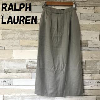 ラルフローレン(Ralph Lauren)の【人気】RALPH LAUREN タイトロングスカート ライトグリーン サイズ7(ロングスカート)