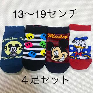 Disney - 【未使用】男の子 女の子 靴下 ディズニー 13〜19センチ 4足セット