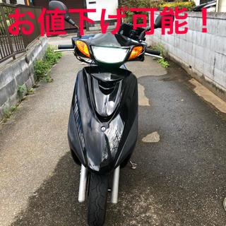 ヤマハ(ヤマハ)の125ccバイク アクシストリート フェイス割れ 走行良好 17000キロ(車体)