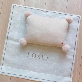 フォクシー(FOXEY)のフォクシー 非公開顧客限定ノベルティー アンティークベージュミニクッション(その他)